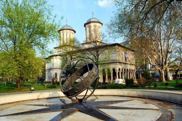 Giurgiu - Bukarest (optional)